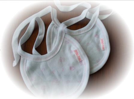 Premature Baby Accessories Premature Baby Bibs